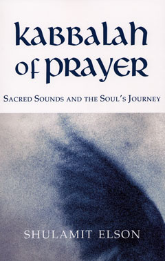 book_kabofprayer