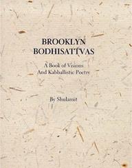 brooklyn-bodhisattvas